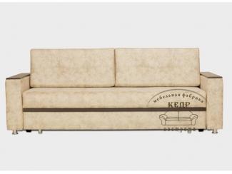 Комфортный диван Магнолия - Мебельная фабрика «Кедр-Кострома»