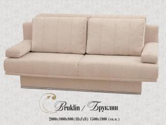 Диван прямой Бруклин - Мебельная фабрика «Angelo Astori»