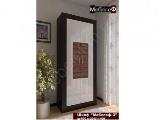 Шкаф  Мебелеф-3 - Мебельная фабрика «МебелеФ»