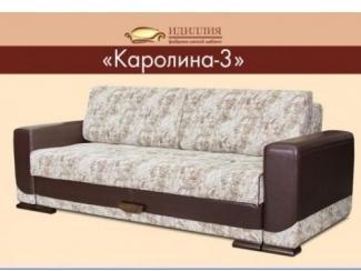 Диван прямой Каролина 3 - Мебельная фабрика «Идиллия»