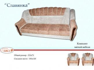 Диван прямой Славянка - Мебельная фабрика «Самур»