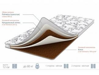 Беспружинный матрас Sleep Mix 12 - Мебельная фабрика «Sensor Sleep»