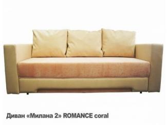 диван прямой Милана 2 еврокнижка - Мебельная фабрика «РОСТ»