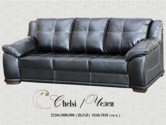 Диван прямой Челси - Мебельная фабрика «Angelo Astori»