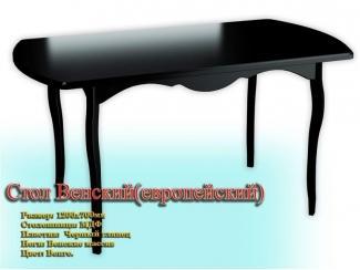Стол обеденный Венский европейский - Мебельная фабрика «Рамзес», г. Ульяновск