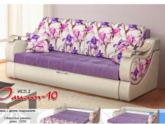 Прямой диван Олимп 10 - Мебельная фабрика «Олимп»