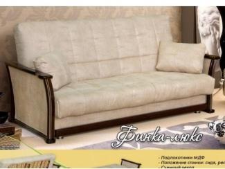 Прямой диван Финка Люкс - Мебельная фабрика «РаИра»