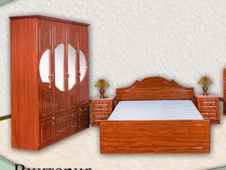 Спальня Виктория (МДФ) - Мебельная фабрика «Элна»