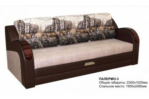 Новый диван Палермо 3