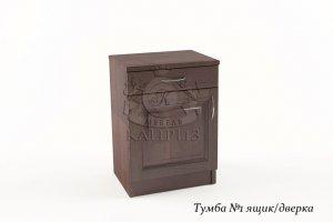 Прикроватная тумба 1 из натурального дерева - Мебельная фабрика «Каприз»