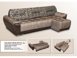 Красивый угловой диван Клеопатра 2