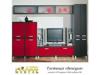 Гостиная Венеция - Мебельная фабрика «Лев Мебель»