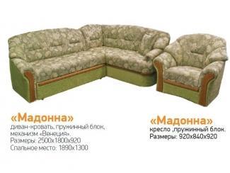 Угловой диван Мадонна с креслом - Мебельная фабрика «Новодвинская мебельная фабрика»
