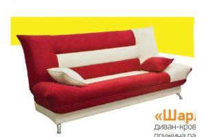 Диван-кровать Шарлиз - Мебельная фабрика «Новодвинская мебельная фабрика»