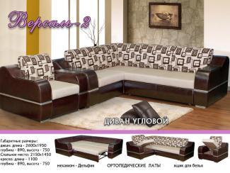 диван угловой «Версаль-2» - Мебельная фабрика «Камелия»