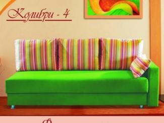 Диван прямой Колибри 4 - Салон мебели «София»