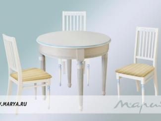 Обеденная зона «Ischia blu-2» - Мебельная фабрика «Мария»