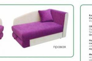 Тахта детская Форсаж Ивушка 6  - Мебельная фабрика «Ивушка»