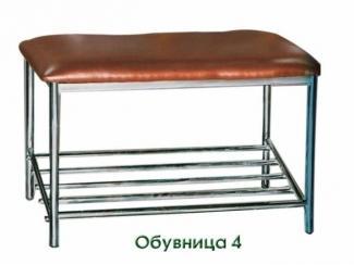 Обувница-4 - Мебельная фабрика «Кристалл»