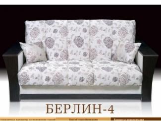 Недорогой прямой диван Берлин 4 - Мебельная фабрика «Альянс-М»
