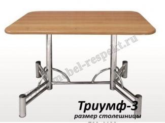 Стол обеденный Триумф 3 - Мебельная фабрика «Респект»