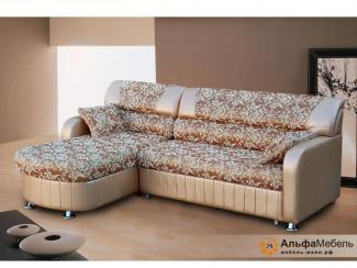 Диван угловой Альфа 255 - Мебельная фабрика «АльфаМебельПлюс»