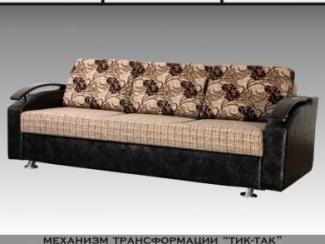 диван прямой Натали тик-так