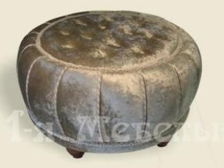 Пуф «Людовик 14» - Изготовление мебели на заказ «1-я мебельная компания»