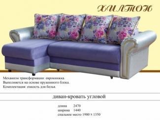 Угловой диван Хилтон - Мебельная фабрика «Suchkov-mebel»