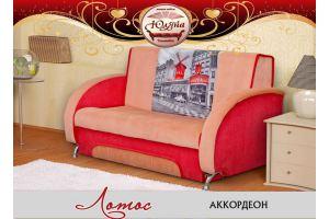 Диван прямой Лотос - Мебельная фабрика «ЮлЯна»