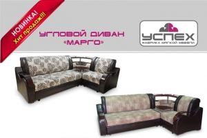 Диван угловой Марго - Мебельная фабрика «Успех», г. Ульяновск