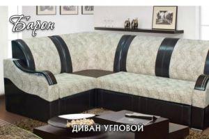 Диван угловой Барон дельфин - Мебельная фабрика «РаИра»