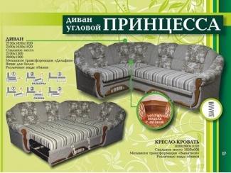 Угловой диван Принцесса - Мебельная фабрика «Икар»