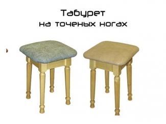 Табурет на точеных ножках - Мебельная фабрика «Гамма»