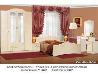Спальный гарнитур Классика - Мебельная фабрика «Союз-мебель»