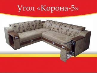 Угловой диван Корона-5 - Мебельная фабрика «Корона»