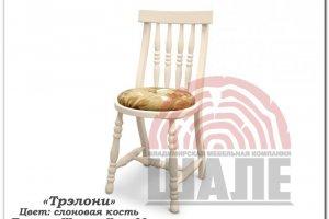 Стул Трэлони высокий - Мебельная фабрика «ВМК-Шале»