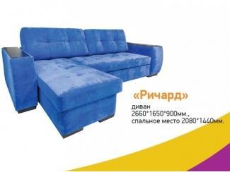 Диван с оттоманкой Ричард - Мебельная фабрика «Новодвинская мебельная фабрика»