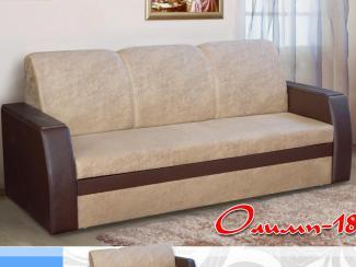 Диван «Олимп-18» - Мебельная фабрика «Олимп»