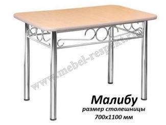Стол обеденный Малибу - Мебельная фабрика «Респект»