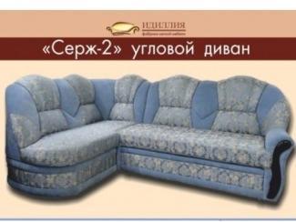 Диван угловой Серж 2 - Мебельная фабрика «Идиллия»