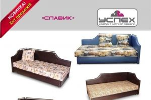 Диван прямой Славик - Мебельная фабрика «Успех», г. Ульяновск