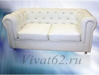 Белый диван Честер  - Мебельная фабрика «Виват»