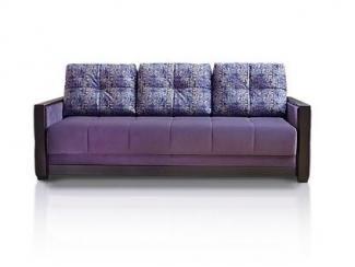 Фиолетовый диван Вистан  - Мебельная фабрика «Мебельлайн», г. Санкт-Петербург