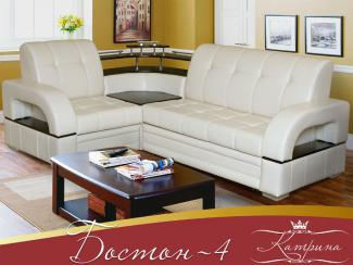 Угловой диван Бостон-4 - Мебельная фабрика «Катрина»