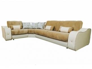 Большой угловой диван премиум класса - Мебельная фабрика «Рапсодия»