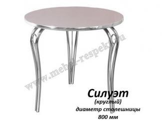 Стол обеденный Силуэт куруглый - Мебельная фабрика «Респект»