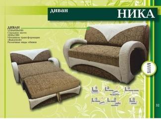 Мини диван Ника - Мебельная фабрика «Икар»