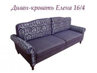 Мягкий диван-кровать Елена 16/4 - Мебельная фабрика «Елена»