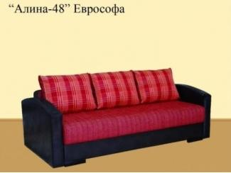 Диван еврософа Алина 48 - Мебельная фабрика «Алина», г. Москва